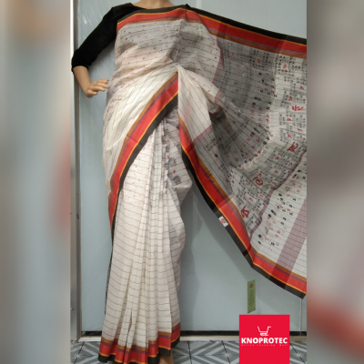 Ekush Saree  4